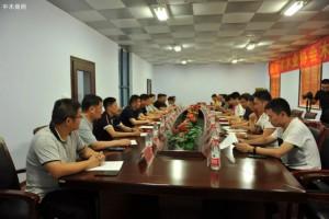 临沂市木业协会木工机械分会第一届第1次理事会议圆满召开