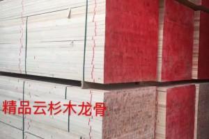 广西南宁市武鸣区政协一行到探沂镇调研板材木业