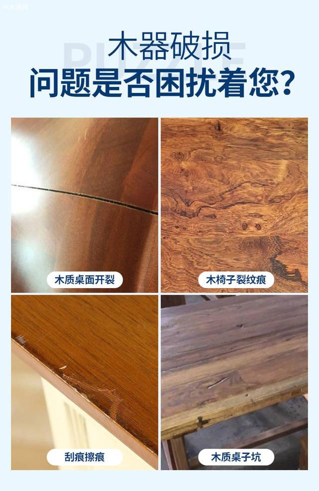 水性木器腻子使用方法