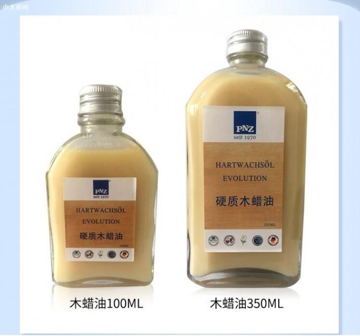 德国原装进口pnz木蜡油使用建议