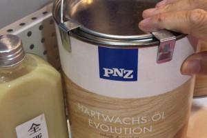 德国原装进口pnz木蜡油批发价格