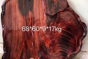 大红酸枝树根料茶盘