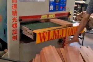 高速螺旋精光刨双面刨高清视频