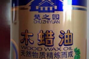 东莞楚丰园环保科技厂家直销原生态木蜡油