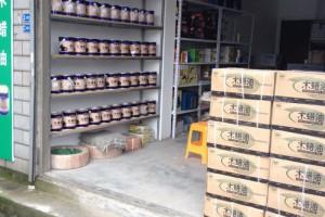 木蜡油批发厂家