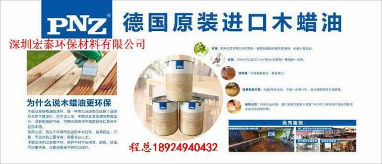 深圳宏泰环保材料