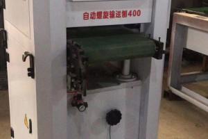 青岛松泰木工砂光机使用视频