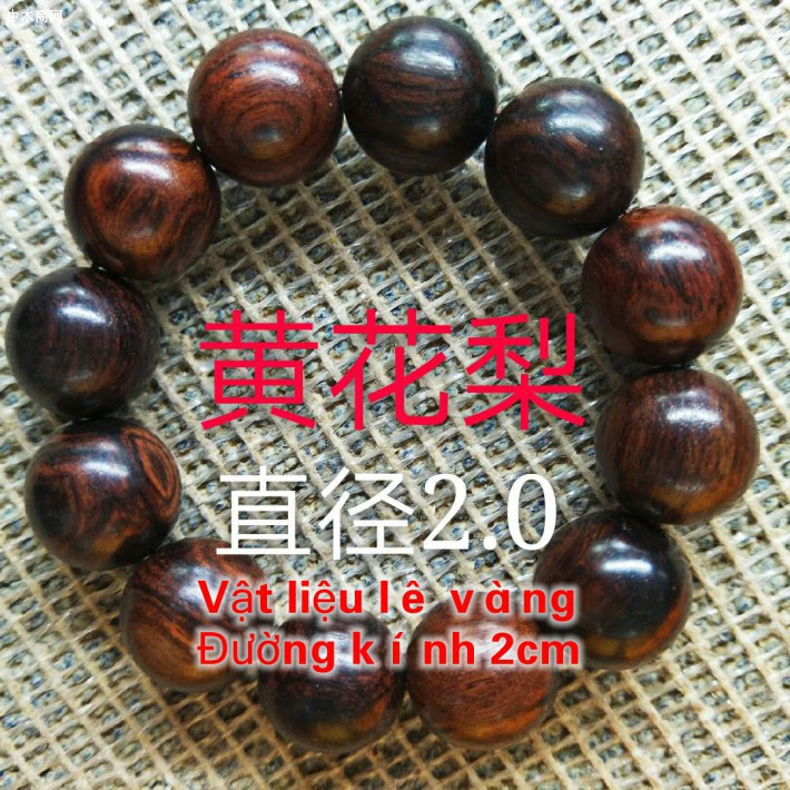 越南大黄木业红木馆(厂店)定位于越南高端文玩市场