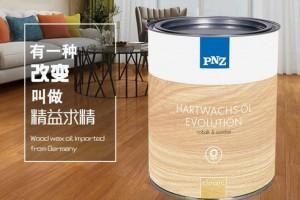 木蜡油什么牌子好,德国原装进口PNZ食品级木蜡油效果值得信赖