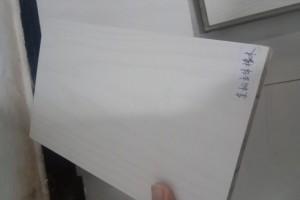 杉木生态板,橡木生态板,马六甲生态板