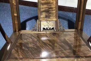 金丝楠阴沉木圈椅