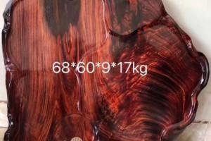 红木树根有价值吗?