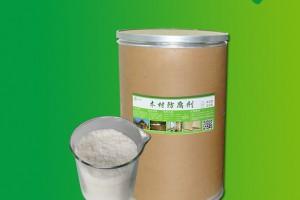 木材无色无味防腐剂—木材防腐粉剂