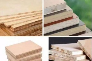 10种常见装修板材,到底哪个好?