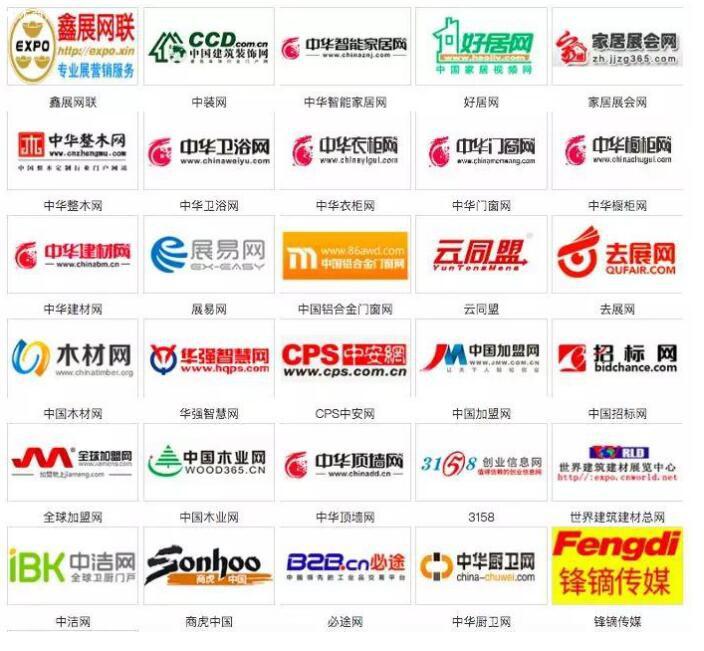 200家媒体展前展后全程报道,尽享高强度品牌曝光