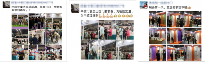 重庆国际门窗展会