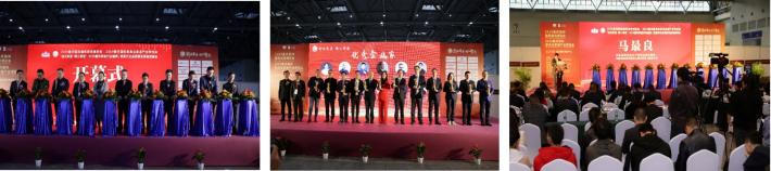 重庆国际门窗展会厂家