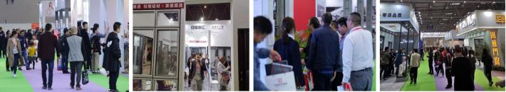 重庆国际门窗展览会图片