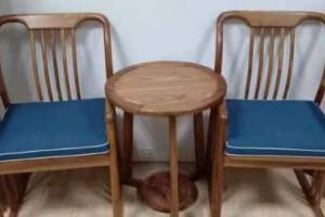 刺猬紫檀3件套休闲椅