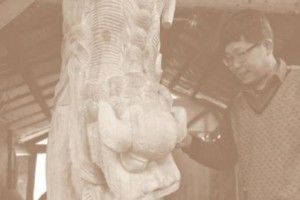根雕——木头的灵魂之光