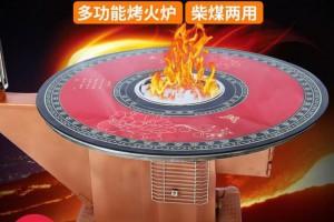 农村柴火烤火炉回风炉玻璃桌面正确使用方法