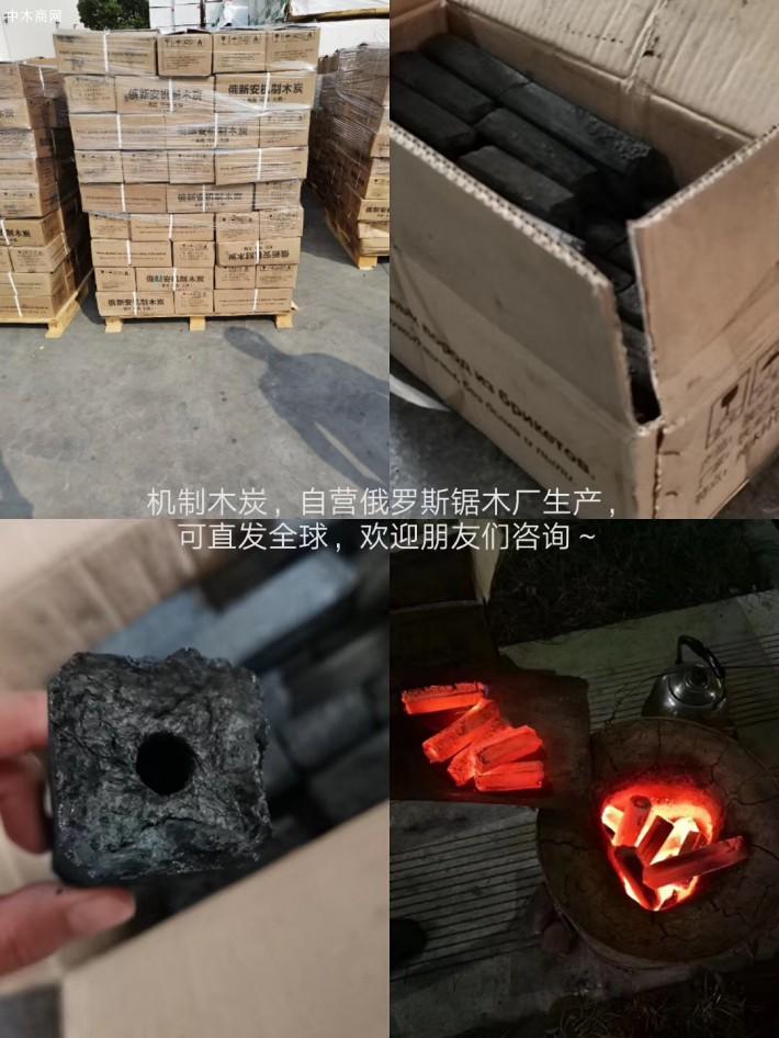 上海新霖木业有限公司是一家专业销售机制木炭品牌企业
