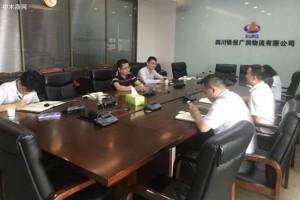 四川铁投广润物流公司积极开拓俄罗斯木材铁路直通中国业务