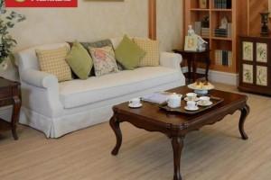 大自然家居(02083)公布拟收购波兰复合地板制造商
