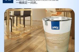 怎么辨别进口木蜡油,进口木蜡油pnz产品的优点是什么?
