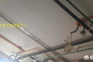 装修时吊顶前刮腻子正确吗?