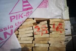 俄罗斯白松木烘干板材价格多少钱一立方米