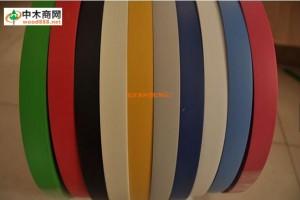 临沂澳德塑胶制品厂专业生产优质pvc封边条生态板平条