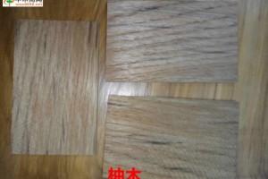 柚木木制品坯料优价批发