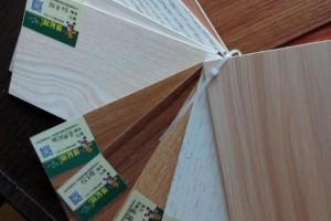 家具板生产厂家,多层基板,生态板基材