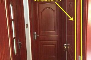 装修卧室门是不是越厚越好?卧室门应该选多厚的好?