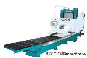 卧式带锯机MJ3171x650