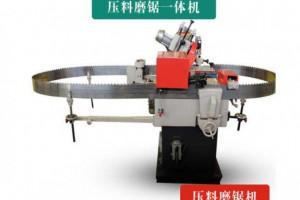 锯条磨锯机,自动押料磨锯一体机