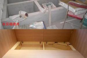 水泥榻榻米和木质榻榻米哪个更实用?