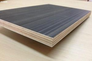 临沂市兰山木业综合配套区项目即将开工