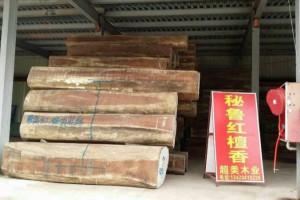 红檀香原木大方料,红檀香地板坯料厂家批发价格