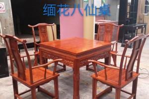 缅甸花梨八仙桌红木家具批发价格
