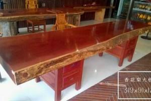香花梨办公桌,缅甸花梨木大板桌
