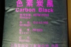 黑色硅酮胶用炭黑,建筑结构胶用炭黑,色素碳黑FR5300