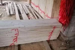 三拼小拼板生态板板芯厂家直销
