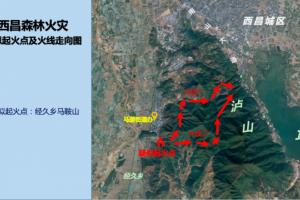 """西昌泸山""""330""""森林火灾夺去了19人的生命事故原因正在调查"""