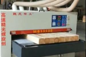 高速螺旋精光刨单面刨WML1350B施工案例高清视频