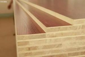 第一批人造板,木制地板,家具,纺织等12类绿色产品认证实施规则公布