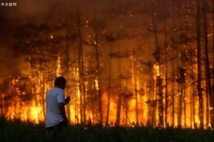 有俄学者认为俄罗斯森林火情可能会加大新冠病毒防疫难度