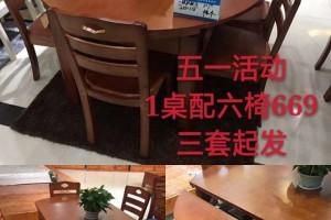 伸缩圆餐桌实物细节视频