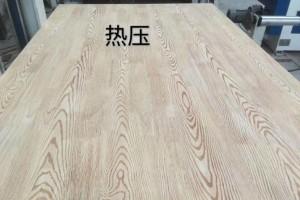 泰国橡胶木指接板热压板生产厂家